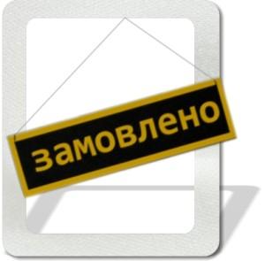 zamov